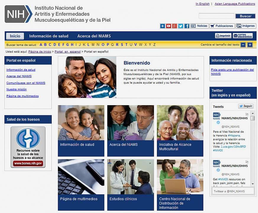 A screenshot of the NIAMS Spanish website