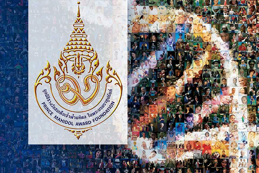 Image of The Prince Mahidol Award Foundation logo overlaid onto a double helix