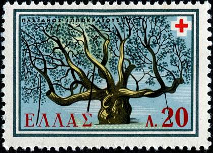 Tree of Hippocrates Stamp.