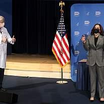 Vice President Kamala Harris Visits NIH