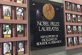 The Nobel Prize Laureates Hall at the National Institutes of Health (NIH) Visitor Center.
