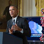 President Obama speaks during the Precision Medicine Initiative launch.
