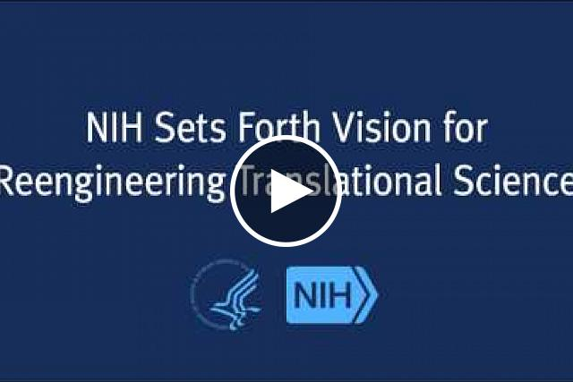 In this podcast Dr. Collins summarizes the goals and functions of the proposed National Center for Advancing Translational Sciences, which are the laid out in full in his Commentary in Science Translational Medicine.